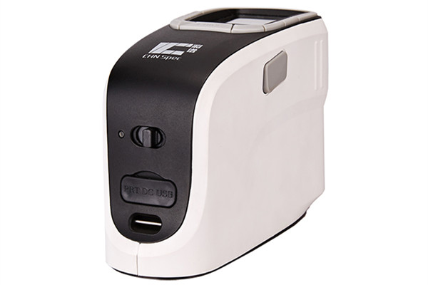 cs 600a b portable spectrophotometer - CS-600A/B Portable Spectrophotometer